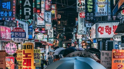اخذ اقامت کره جنوبی